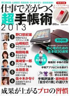 201311.jpg